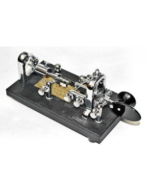 Ключ BUG Original Standard